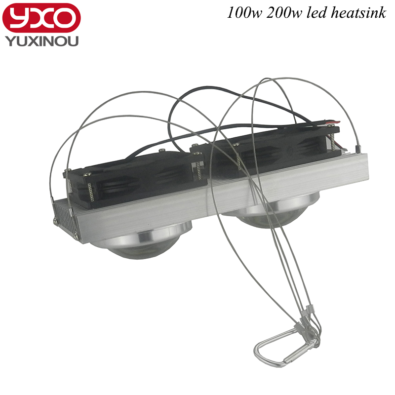 100W 200W High Power LED Heatsink cooling with fans Lens led radiator for led full spectrum