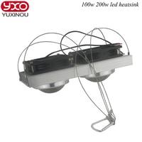 100W 200W High Power LED Heatsink cooling with fans Lens led radiator for led full spectrum grow light,led aquarium light