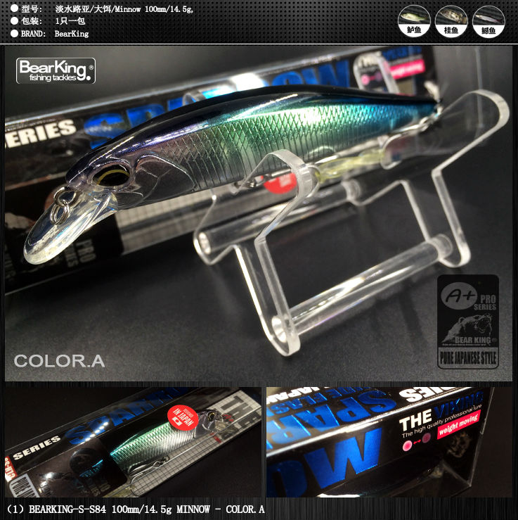 Bearking professional fishing tackle Retail 2016 good fishing lures minnow,quality professional baits 10cm/14.5g