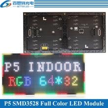 P5 شاشة ليد داخلية وحدة ألواح شمسية 320*160 مللي متر 64*32 بكسل 1/16 المسح SMD3528 RGB 3in1 SMD كامل اللون P5 الصمام عرض وحدة ألواح شمسية