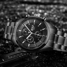 цена Fashion Men Sport Watches Top Brand Luxury Casual Stainless Steel Waterproof Man Business Quartz Watch Male Wristwatch онлайн в 2017 году