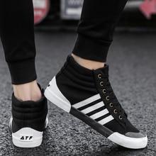 LettBao Mens High Top Sneakers Male Vulcanized Shoes Fashion Lace Up Sneakers Men Spring/Autumn Canvas Shoes Men Mens Shoes