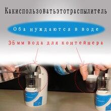 110V/220V Home Health Care Portable Automizer Mini Nebulizer, Children Care Handheld Nebulizer Inhale Nebulizer Free Shipping