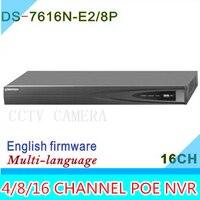 DS-7616N-E2/8 P רשת NVR עם HD 5MP לרשת ה-IP מצלמה 16CH & 8POE מקליט וידאו רב שפה 2 SATA לדיסק קשיח