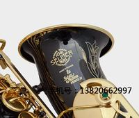 Selmer 802 Black Nickel Gold Saxophone Alto Fast Shipping Alto Saxophone Selmer Carved Pattern Eb Sax