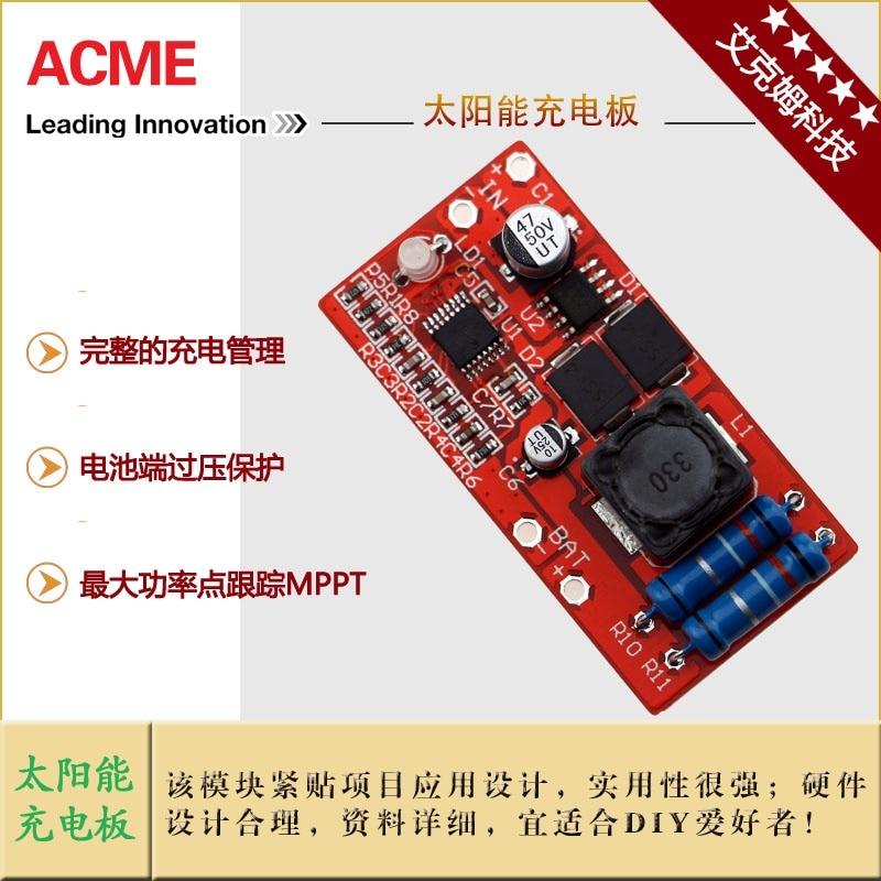 3.6V/4.2V/7.2V/8.4V/10.8V/12.6 rechargeable lithium battery solar controller CN3722 v
