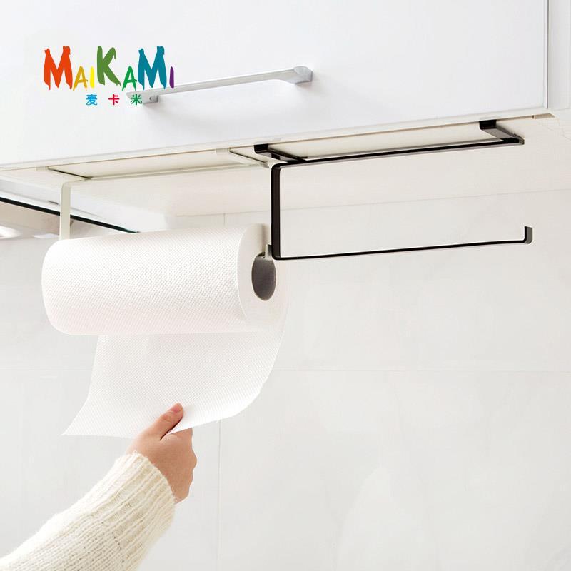 MAIKAMI Keuken Badkamer Geen behoefte aan Punch Handdoekhouders - Home opslag en organisatie - Foto 2