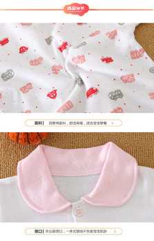 18pcs/set newborn girl clothes 0-3 months long sleeve cotton new born baby boy clothing gift sets suit summer infant clothing 3