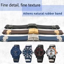 Watchband Bracelet Silica Gel Watch Band For Ulysse Nardin DIVER Waterproof Rubber Watch Strap Sports 22mm Man Black Blue Brown