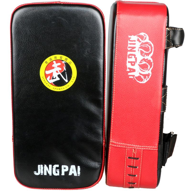 Good Quality Punch Pad MMA Punching Mitts Children Men Boxing Foot Pads Targets TKD Muay Thai Karate Kick Boxing Focus Pad