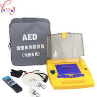 AED Automatic In Vitro Defibrillator Training Dedicated Professional Analog Defibrillator 1pc