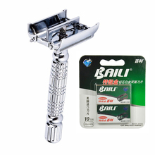 Double edge Safety Razor Chrome Alloy Sliver Men Manual Shaving razor 1 Handle+ Blades set