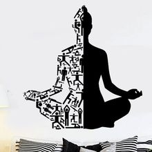 Yoga Art Wall Decals  Healthy Lifestyle Sports Wall Sticker Home Decor Gym Wall Art Mural Meditation Yoga Wall Poster AY957 michelle w блузка