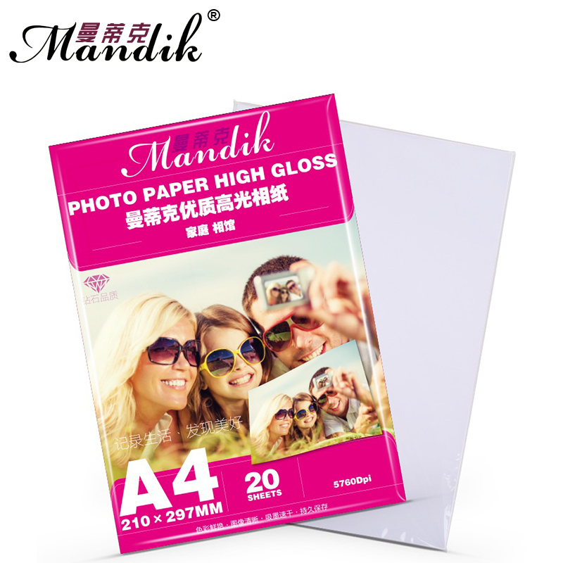 A4 20 Sheets 180g 200g 230g Premium Cast Coated Glossy Inkjet Photo Paper