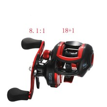 цены Battlesea LB200 17+1 BB Fishing Reel GT7.0:1 Bait Casting Reel Left Right Hand Fishing reel One Way Clutch Baitcasting Reel