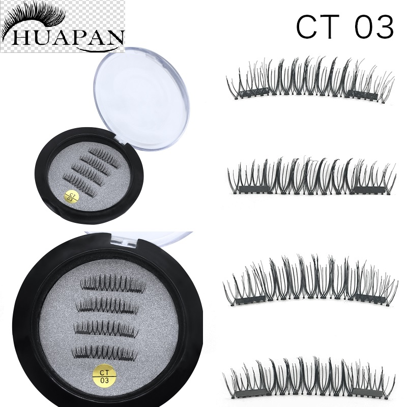 HUAPAN 4Pcs/Set 3D Magnetic False Eyelashes Non-glue Magnetic Lashes Fake Eye Lashes Easy to Wear Makeup Toiletry Cosmetics