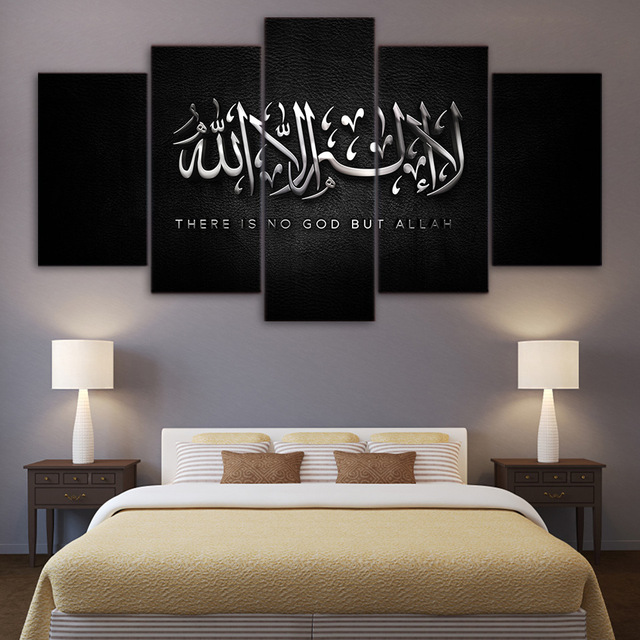 Fashion canvas painting wall art prints home decoration landscape pictures 5 panel islamic song for living