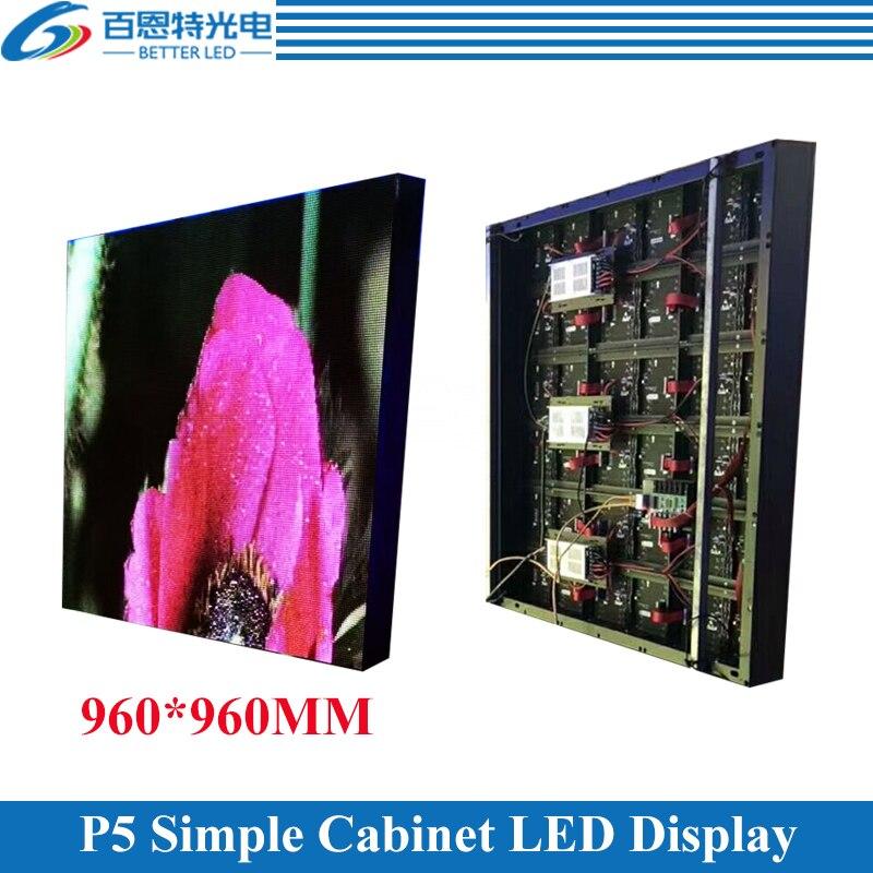 6 шт./лот 960*960 мм 192*192 пикселей просто шкаф RGB 3in1 smd полный цвет Крытый P5 светодиодный экран