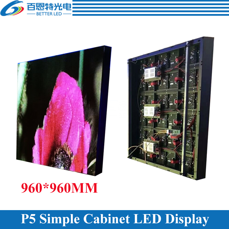6pcs/lot 960*960mm 192*192 Pixels Simple Cabinet RGB 3in1 SMD Full Color Indoor P5 LED Display Screen