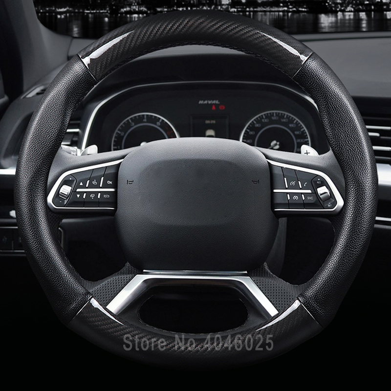 Carbon fiber vinyl Patterned Massage Car Steering Wheel Cover Light Leather Fits Universal Car Styling Covers Steering Wheel