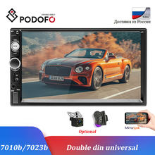 "Podofo 2Din Car Audio Radios 7"" HD Car Multimedia Player Bluetooth Autoradio Stereo Android Mirror Link MP5 Player USB FM camera(China)"