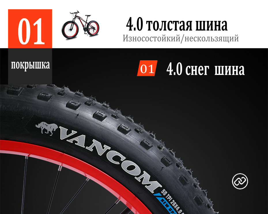 HTB14A8NaPzuK1RjSspeq6ziHVXam Love Freedom Mountain bike 26 * 4.0 Fat Tire bicycle 21/24/27 Speed Locking shock absorber Bicycle Free Delivery Snow Bike