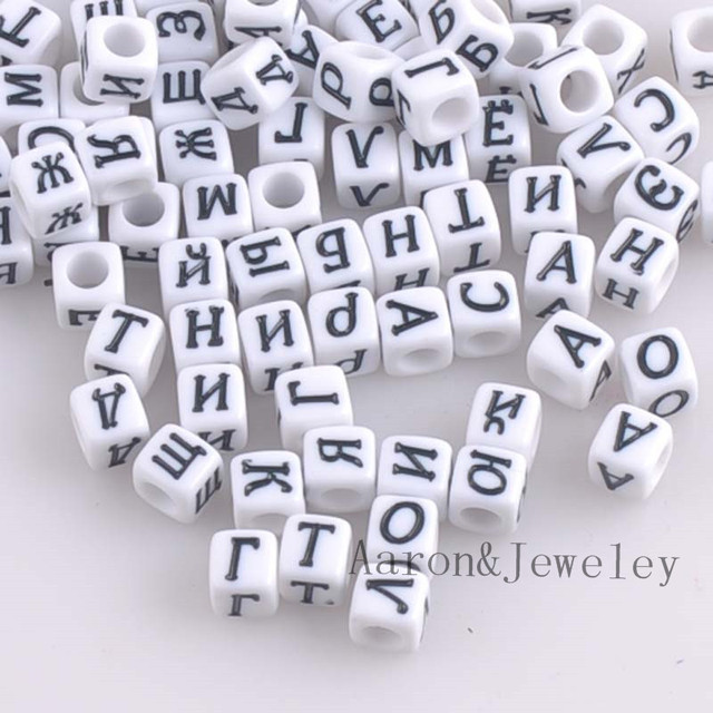 200PCs Mixed white Acrylic Russian Alphabet/Letter Cube Pony Beads For Jewelry Making 6x6mm YKL0512X