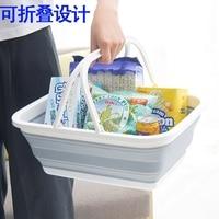 Foldable plastic shopping basket shopping basket snacks hand shower bath sundries storage basket