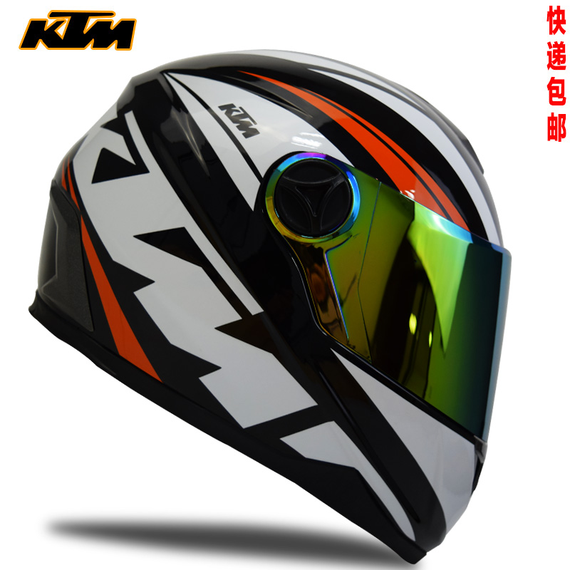 ktm sports racing helmets motorcycle helmet 4 season anti fog the riding safety helmetchina