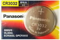 New Genuine Panasonic CR3032 DL3032 ECR3032 3V Lithium Car Key Remote Control Electric Alarm Cell Button