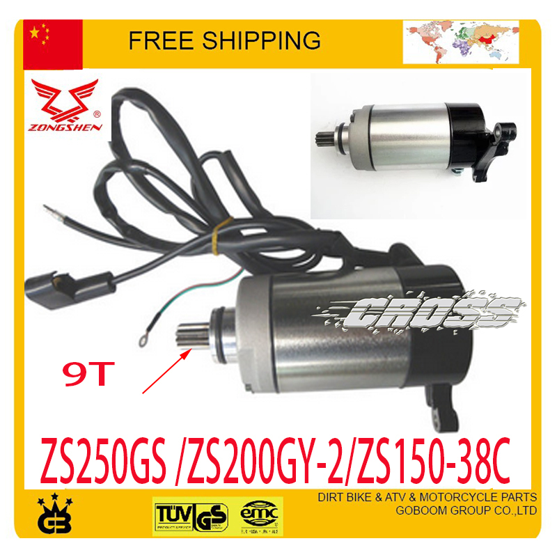 цена на 150cc 200CC 250CC ZONGSHEN ZS250GS/ZS200GY-2/ZS150-38Celectric starter starting motor start motorcycle accessories free shipping