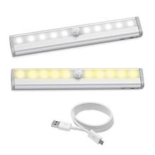 ZUCZUG движения зондирования гардероб огни, USB Перезаряжаемые светодиодный, 10 светодиодный беспроводной ночник для шкаф, Лестницы
