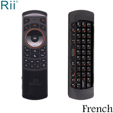 Rii i25 Perancis Keyboard Mini 2.4 GHz Wireless Keyboard Air Mouse dengan IR Fungsi untuk Android TV Box/Mini PC/Laptop(China)