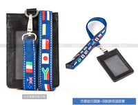 New Jeppesen Lanyard With ID Card Holder In Double Layer Two Decks
