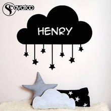 Cloud Stars Customize Name Blackboard Chalkboard Vinyl Wall Sticker Decal Kids Baby Room 50x58cm