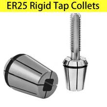 Pinces à tarauder rigides ER tarauds à tarauder ER25 ERG 25 pinces à tarauder à entraînement carré DIN 6499