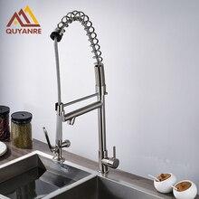Матовый никель двойной воды на выходе смесителя кран двойной ручкой одно отверстие на бортике кухонный кран