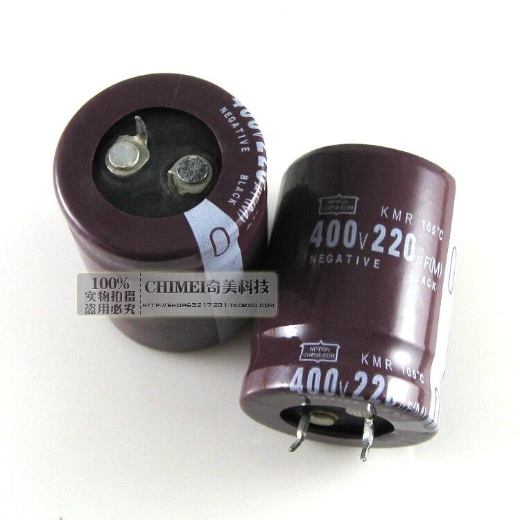 Электролитический конденсатор 400В 220уф конденсатор Оборудование для производства электроники      АлиЭкспресс