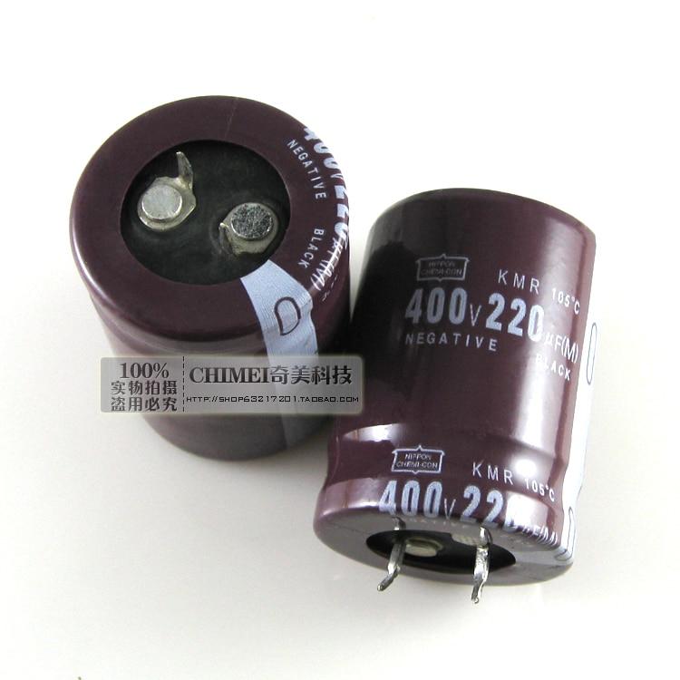 Condensateur électrolytique 400 V 220 UF condensateur | AliExpress