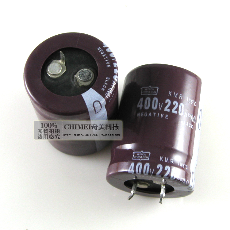 Electrolytic Capacitor 400V 220UF Capacitor