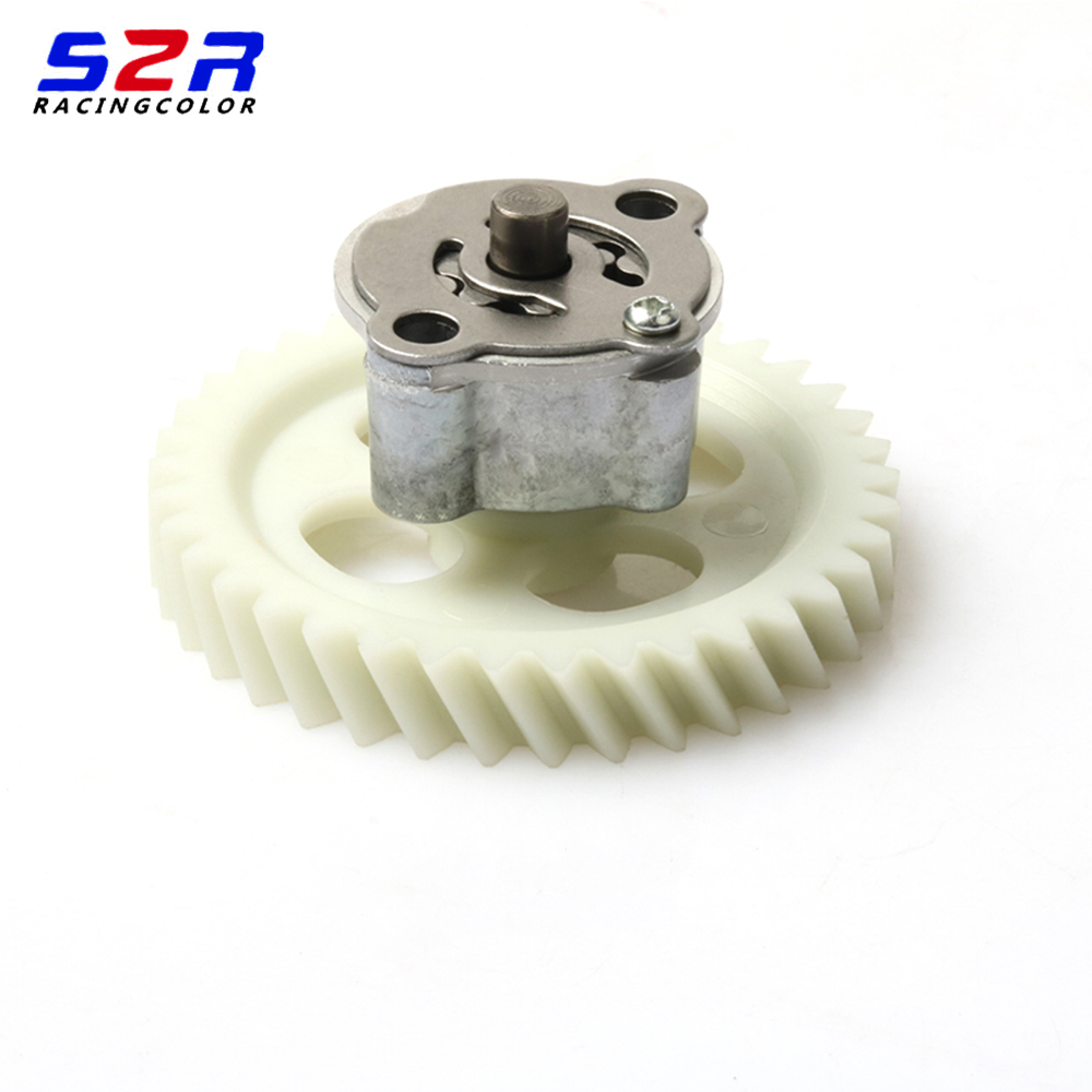 Motorcycle Oil Pump Assy For YAMAHA FZ16 FZ 16 YS150 YBR150 Engine Oil Lift Cup Spare Parts