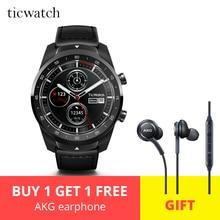 Оригинальный Ticwatch Pro Bluetooth Smart часы IP68 Поддержка NFC платежи/Google помощник Носите ОС Google подарок-AKG Наушники