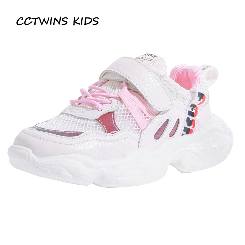 $26.80 CCTWINS Kids Shoes 2019 Spring Fashion Boys Clearance Running Shoes Girls Clunky Sports Sneakers Children Casual Trainers FS2792