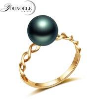 Подлинная Свадебная 18 K массивная, желтая, Золотая жемчужина кольца жемчуг акоя круглый натуральный, женское Ювелирное Украшение в подарок