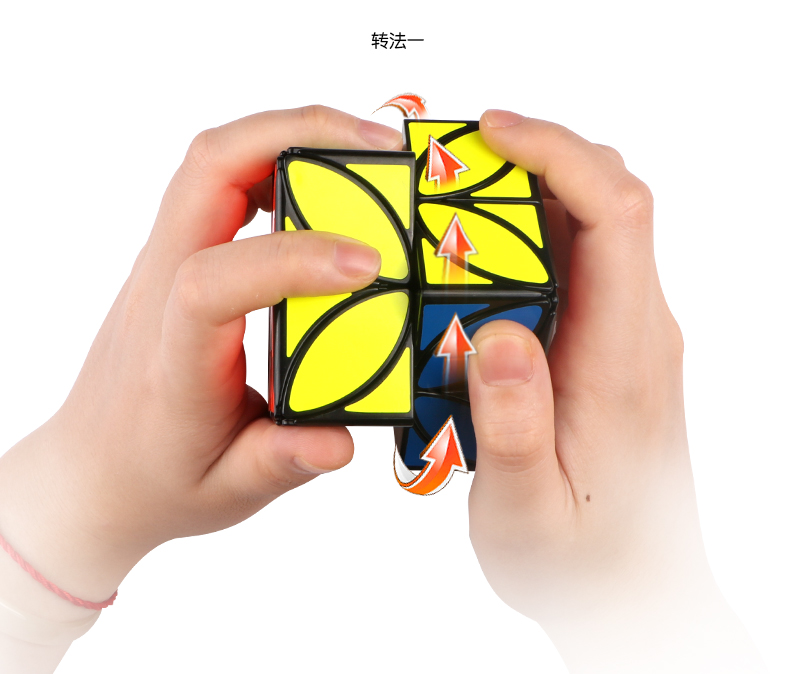 QiYi-Mofangge-Clover-Magic-Speed-Cube-Puzzle-Plus-Version-4-Leaf-Clover-Cube-Star-Twist-Toys