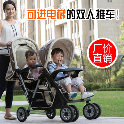 Twins high landscape before and after the double light baby folding carts can sit lie original smal king qj50qt 5 pulley city after baby qj50qt 2 rounds after rejection