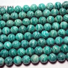 Meihan Groothandel Natuurlijke Rare 9.5 10 Mm Een Grade Russische Amazoniet Kralen Stenen Voor Sieraden Ontwerp Maken