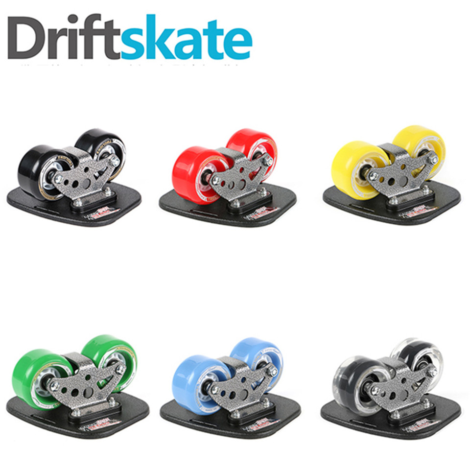 Drift Board Twolions Mirage Aluminum For Freeline Roller RoadDrift Skates Antislip Skateboard Deck Freeline Skates Wakeboar K001 стоимость