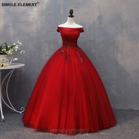 Puffy Ball Gown Red Quinceanera Dresses 2019 Beadings Tulle Dresses 15 year old Debutante Vestidos De 15 Anos