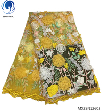 Beautifical yellow 3d lace fabric nigerian fabrics flower applique with beads 5yards/lot for evening dress MX25N126